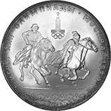 1978 Silver Russian 10? - Ten Roubles Equestrain Sport 21076