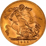 1925 Gold Sovereign George V South Africa Reverse