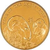 2015 1 oz Gold Coin Lunar Year of the Sheep Royal Mint Bullion 23394