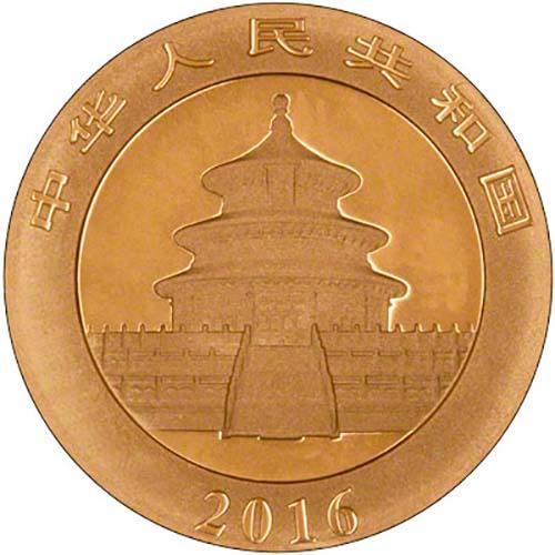 2016 30g Gold Coin Panda Bullion 21653