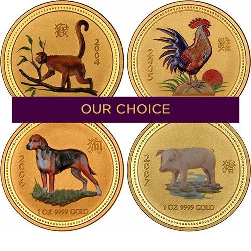 1 oz Gold Coin Lunar Calender Coloured Perth Mint Bullion Best Value 20757
