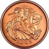 2005 Gold Full Sovereign Elizabeth II Bullion Reverse