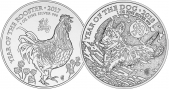 VAT Free Silver 1 oz Coin Newly Minted - Storage Only 25600