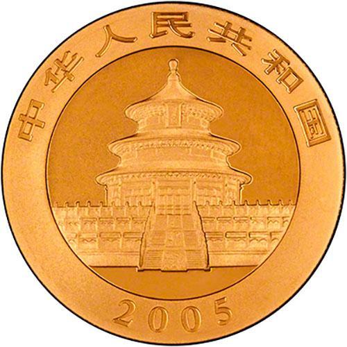 2005 1 oz Gold Coin Panda Bullion 24947