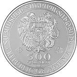 1 oz Silver Coin Noah's Ark Bullion 23076