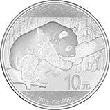 2016 30g Silver Coin Panda Bullion 22308