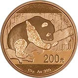 2016 15g Gold Coin Panda Bullion 25167