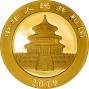 2019 15g Gold Panda Coin Bullion 25583