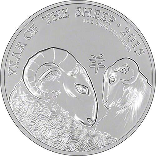 2015 Great Britain Lunar Year of the Sheep 1oz .999 Fine Silver BU