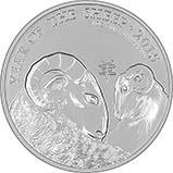 2015 1 oz Silver Coin Lunar Year of the Sheep Royal Mint Bullion 24697