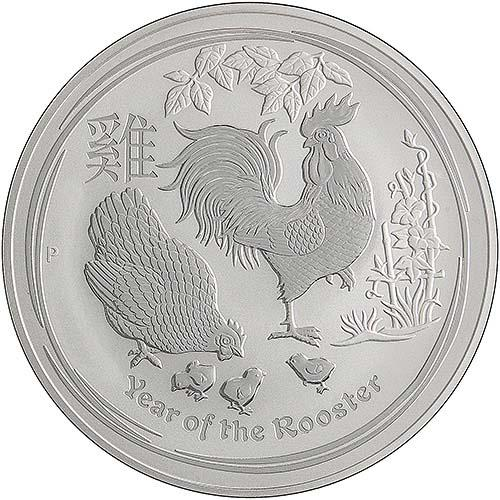 Free Shipping USA 2017 Chinese Zodiac Year Of The Rooster 1 oz Silver USA