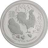 2017 2 oz Silver Coin Lunar Year of the Rooster Perth Mint Bullion 23102