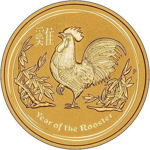 2017 Gold Year Of The Rooster 2 Oz Bullion Coin Chard