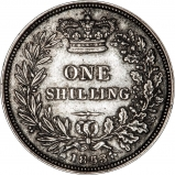 1853 Victoria Young Head Silver Shilling Reverse
