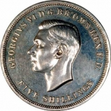Obverse of 1951 Festival of Britain Crown