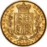 1880 Sovereign Sydney Mint Mark Rare Reverse