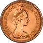 1982 Gold Sovereign Elizabeth II Obverse
