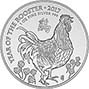 2017 1 oz Silver Coin Lunar Year of the Rooster Royal Mint Bullion 23095