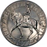 1977 Silver Jubilee Crown Obverse