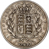 1847 Victoria Young Head Silver Crown Reverse
