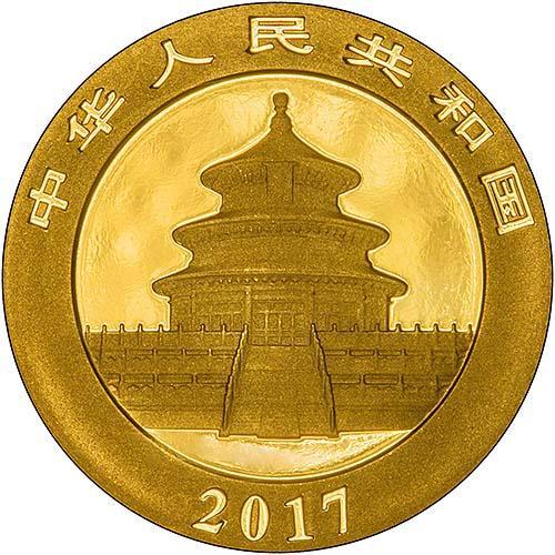 2017 8g Gold Coin Panda Bullion 24536